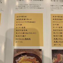 奄美大島料理 かめ
