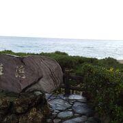 若き竜馬が眺めた桂浜