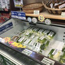 何時も野沢菜買いますが、小布施で買ったので今回はスルー