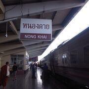 国際列車に乗り換えました。