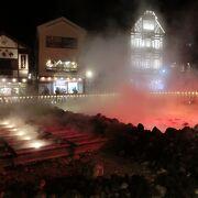 草津温泉の楽しみのひとつ