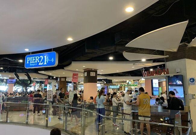 ピア21 フード ターミナル