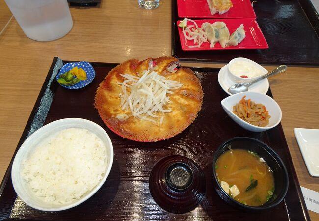 浜太郎餃子センター