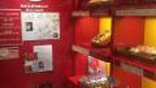 福記餅店 (華山市場)