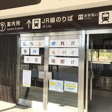 人吉駅 (JR九州) /人吉温泉駅 (くま川鉄道)