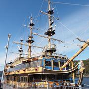 コロナで本数少な目@箱根海賊船