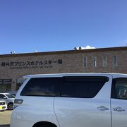 JR、しなの鉄道の軽井沢から徒歩でも行ける。
