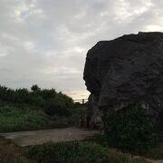 東平安名崎にあるお墓