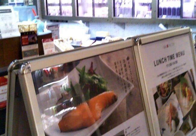 八海山のこうじを使用した漬け魚