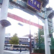 北京小路 (横浜中華街)