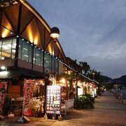 長崎港を望むお洒落なショッピングモール
