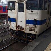 2020年12月27日現在、アミュプラザ宮崎のオープンに伴う臨時列車の運行があるそうです