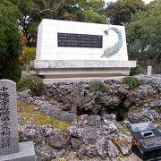 ひめゆりで学べる沖縄戦