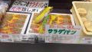 フレンドマート (長浜駅前店)