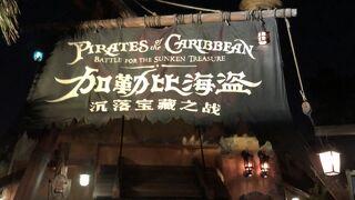 カリブの海賊 バトル フォー ザ サンケントレジャー (勒加比海盗)