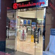 Singapore Takashimaya Shopping Centre