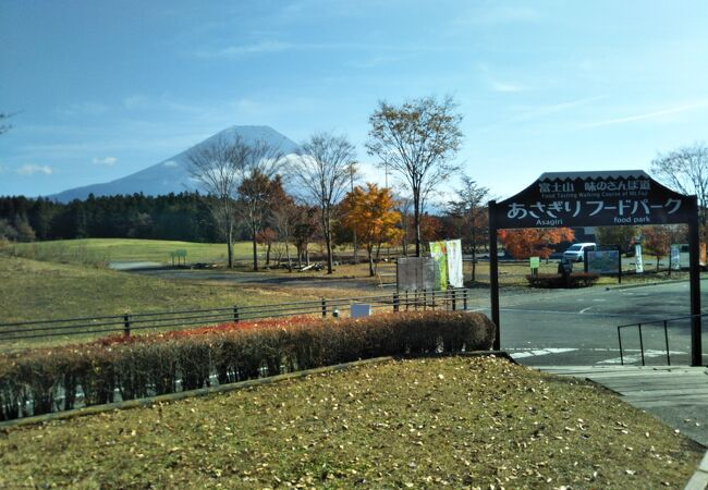 富士山とあさぎり高原牛乳