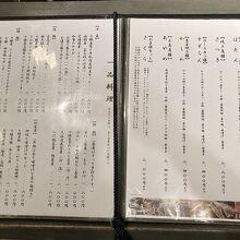 和食の単品、定食
