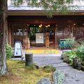二つの源泉を楽しめる箱根の素敵な宿。