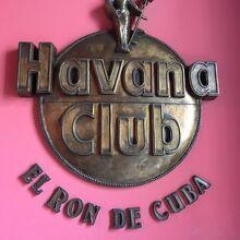 ラム酒ハバナ クラブ博物館