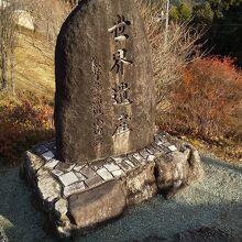 熊野参詣道小辺路