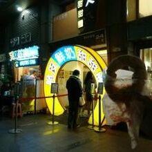 脆皮鮮奶甜甜圈 (晴光店)