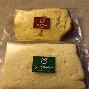 シフォンケーキが人気!