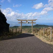 三原山神社