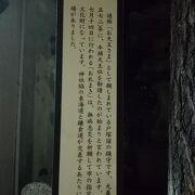 八坂神社のお札まき
