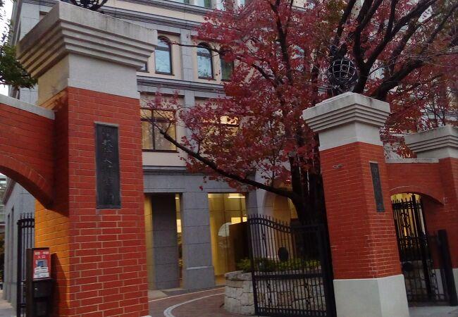 中京大学 (名古屋キャンパス)