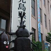 自然史系の博物館