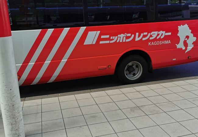 ニッポンレンタカー鹿児島空港営業所
