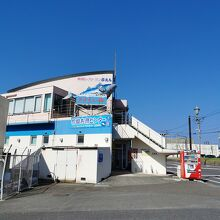 枕崎お魚センター