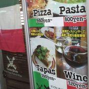 イタリア料理や豊富なお酒をオシャレな雰囲気で頂けます