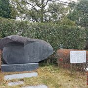 錦川通りにある山頭火句碑