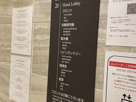 相鉄フレッサイン 大阪なんば駅前 写真
