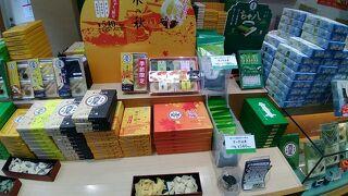 本家西尾八ッ橋 嵐山店