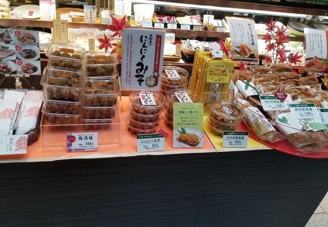 鈴波 東京ミッドタウン店