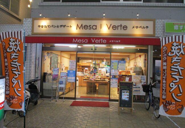メサベルテ 茨木店