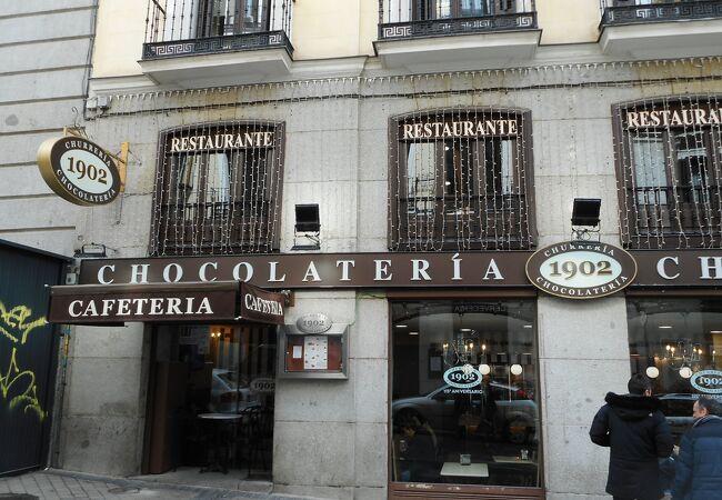 チョコラテリア 1902