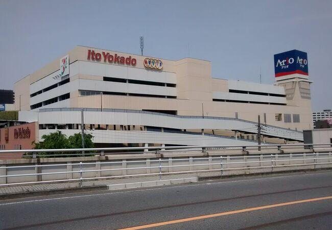 大型スーパーマーケットのイトーヨーカドーが入居しているのも嬉しいです。