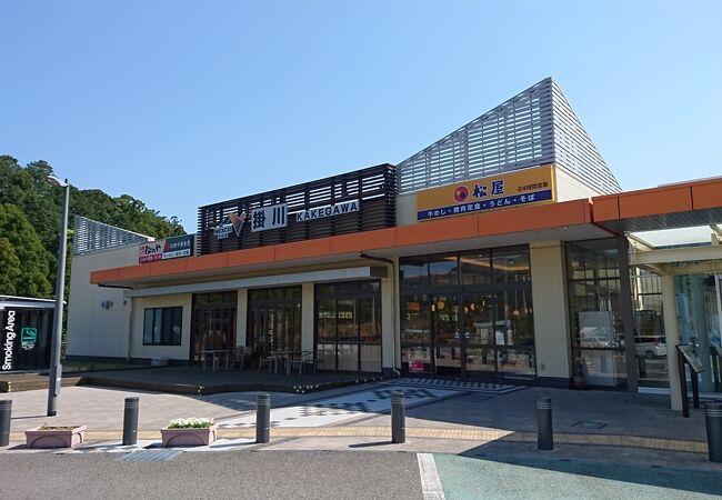 新東名 掛川パーキングエリア下り フードコート