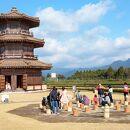 歴史公園鞠智城