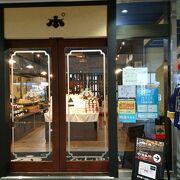 新潟駅構内で利き酒ができるショップ