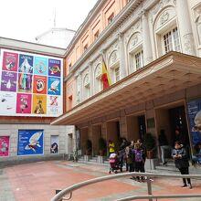 サルスエラ国立劇場