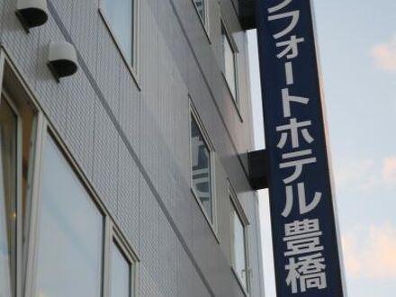 コンフォートホテル豊橋 写真