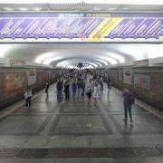 ミンスク駅に隣接している地下鉄の駅ですが、300メートルくらい離れていて少し不便