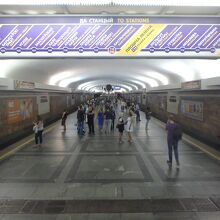 プロジャジレニナ駅