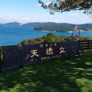 日本三景の一つ