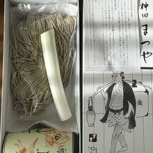 神田まつや 本店